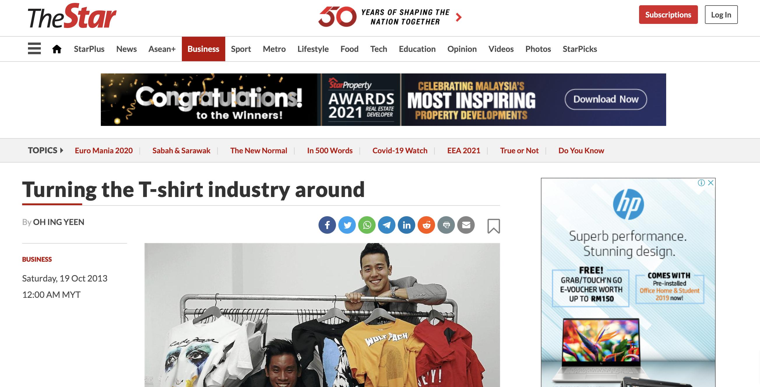 Turning The Tshirt Industry Around